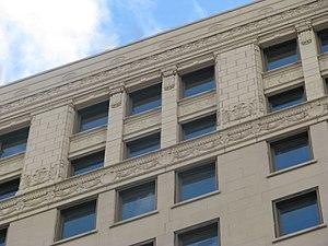 San Jacinto Building - Image: Sanjacdetail