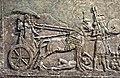 Sargon II, Iraq Museum.jpg