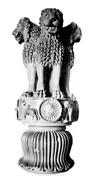 State Emblem of India - Image: Sarnath lion Ashoka 3rd century BCE India