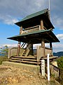 Sarubami castle observation tower - 1.jpg