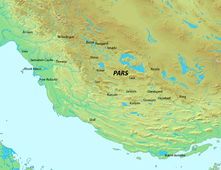 former Sasanian province in Late Antiquity