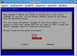 Screenshot-dpkg-reconfigure-locales-default-debian-etch-el.png