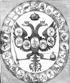 Seal of Russia (1699, Johann-Georg Korb).png