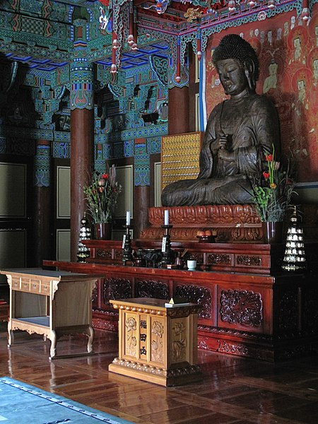 File:Seated Iron Vairocana Buddha of Borimsa Temple(장흥 보림사 철조비로자나불좌상).jpg