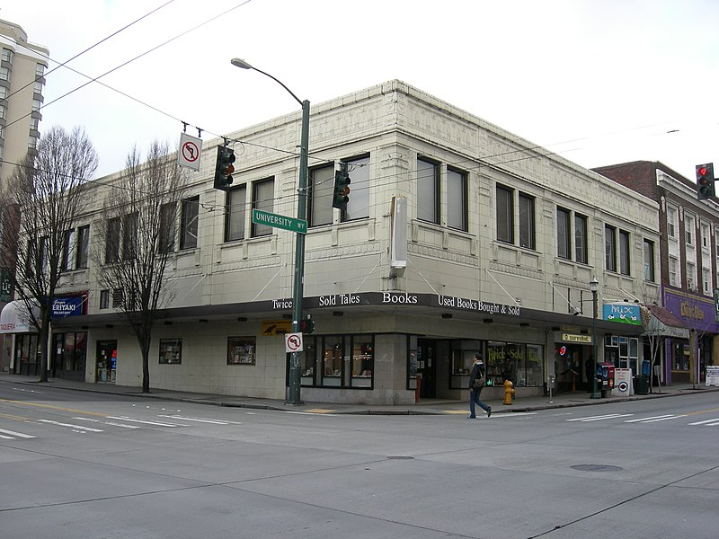 File:Seattle - 4501 Univ Way 01.jpg