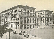 Seattle - County-City Building circa 1919.jpg