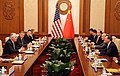 Secretary Tillerson Meets with State Councilor Yang Jiechi (33466726556).jpg