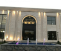 Sediqeh Chamani Library NewPhotoFree.png