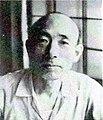Seizaburo Yamada.jpg