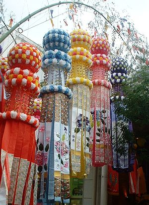 Tanabata decorations for the Tanabata Festival...
