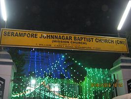 Serampore Johnnagar Baptist Church (CNI), 7, W.C Rd, Serampore- 1.jpg