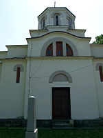 Serbian Orthodox Church in Stojnik.jpg