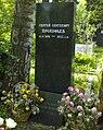 Sergey Prokofiev Novod 3.jpg