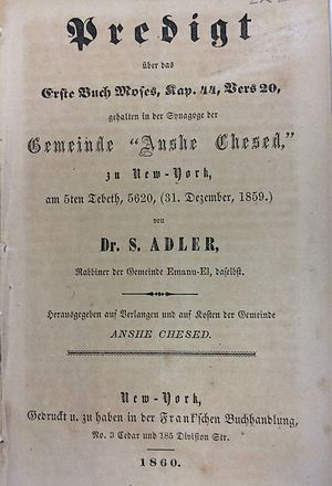 Ansche Chesed - German sermon delivered by Rabbi Samuel Adler to the Ansche Chesed Congregation in 1860. (From the Library of the Leo Baeck Institute New York, call number r 785.)