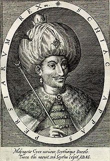 Shah Abbas I engraving by Dominicus Custos.jpg