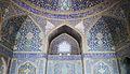 Shah Masque Naqsh-e Jahan Squire Isfahan2.jpg