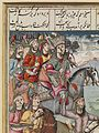 Shah Namah, the Persian Epic of the Kings Wellcome L0067030.jpg