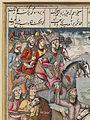 Shah Namah, the Persian Epic of the Kings Wellcome L0067030.jpg