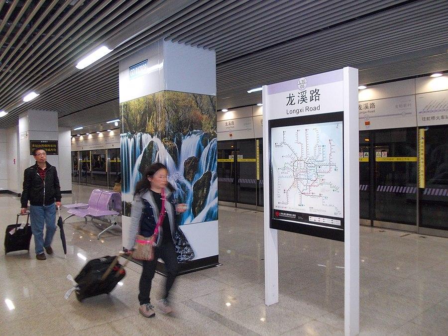 Longxi Road station