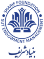 Sharif Foundation Logo.png