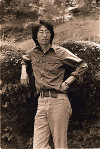 Shawn Hsu Wong in Berkeley, California 1975.jpg