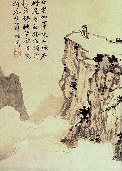 shen zhou - image 2