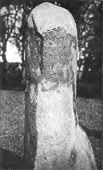 Garioch - The Shevack inscription stone at Newton.