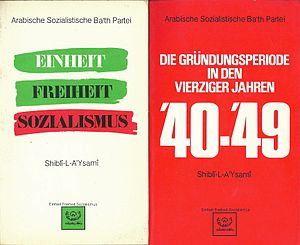 Shibli al-Aysami - Shibli al-Aysami's books about concepts and history of the Ba'ath Party were translated into several languages, for example into German: Einheit, Freiheit, Sozialismus (Unity, Freedom, Socialism) and Die Gründungsperiode in den vierziger Jahren (The founding period in the 1940s)