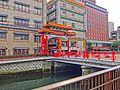 Shichi chinatown - panoramio (3).jpg