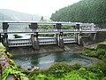 Shigeto Dam.jpg