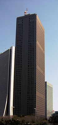 Shinjuku Center Building 20070311-05.jpg