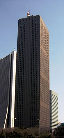 Image illustrative de l'article Shinjuku Center Building