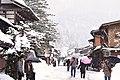Shirakawa in winter; Gifu Prefecture; February 2018 (11).jpg