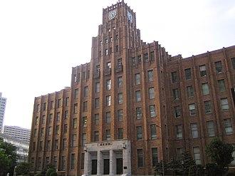 Dōmei Tsushin - The headquarters of Domei Tsushinsha, in Chiyoda, Tokyo.
