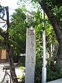 Shrine-小江神社 - panoramio - Roman SUZUKI (1).jpg