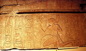 Siamun - Ankhefenmut adores the royal name of pharaoh Siamun in this doorway lintel.