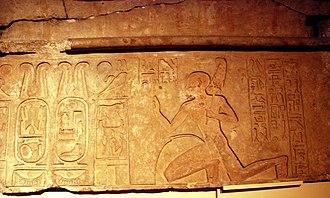 Siamun - Ankhefenmut adores the royal name of pharaoh Siamun in this doorway lintel.