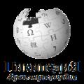 Siberian Tatar wiki.png
