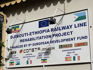 Ethio-Djibouti Railways - Sign for Djibouti-Ethiopia Railway Line Rehabilitation Project (Dire Dawa station)
