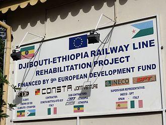 Ethio-Djibouti Railways - Sign for Djibouti-Ethiopia Railway Line Rehabilitation Project (Dire Dawa station)