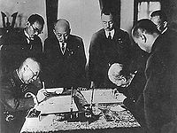 Signature of Japan-Manchukuo Protocol.JPG