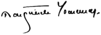 Signature of Marguerite Yourcenar.png