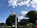 Signpost at junction with Fairwater Road, Fairwater, August 2019 05.jpg