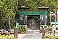 Silam Sabah JunctionToDanumValley-03.jpg