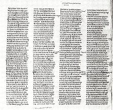 Description de l'image Sinaiticus text.jpg.