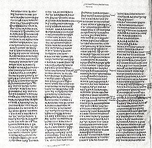 Codex Sinaiticus - Image: Sinaiticus text