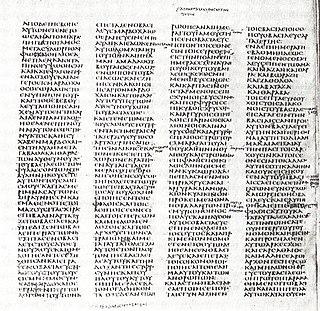 Codex Sinaiticus Handwritten copy of the Bible in Greek