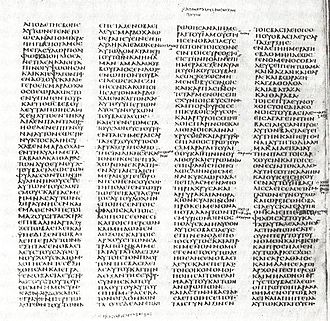 Epistle of Barnabas - The Codex Sinaiticus contains the Epistle of Barnabas under the heading ΒΑΡΝΑΒΑ ΕΠΙΣΤΟΛΗ. beginning at Quire 91, folio 2r, col. 2.