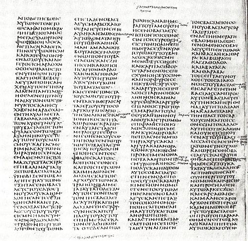 A page from Codex Sinaiticus, A, showing text from Esther. Written c. 330-360, it is one of the earliest and most important Biblical manuscript. Now at the British Library and other locations, the manuscript was discovered at Saint Catherine's Monastery, in 1844. Sinaiticus text.jpg