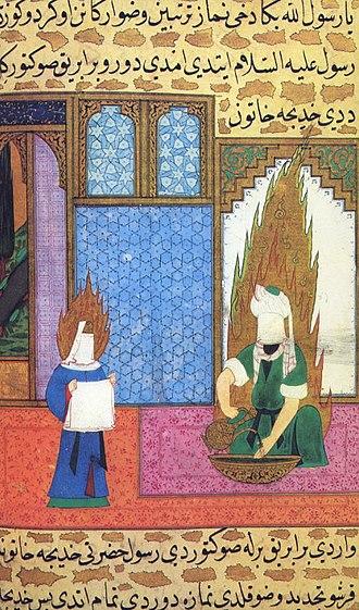 Khadija bint Khuwaylid - Muhammad and Khadija performing the first wudu, as illustrated in the Siyer-i Nebi